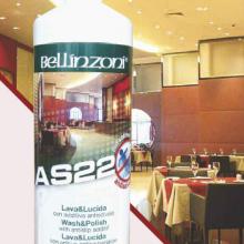 Detergent antialunecare AS 22 – Detergent antialunecare pentru marmura, granit, travertin