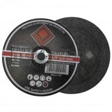 Disc abraziv pentru slefuit otelul, diametru 230 mm